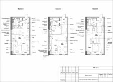 Перепланировка маленькой квартиры