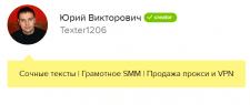 Портфолио на freelance.ru