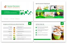 Презентация ингредиентов для выпечки B2B