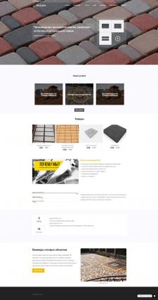 Создание и программирование веб-сайта