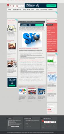 Сео оптимизация сайтов