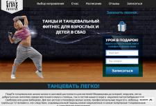Контекстная реклама для сайта школы танцев