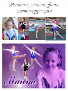 Фотомонтаж, замена фона и цветокоррекция