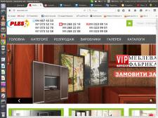 інтернет - магазин