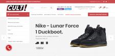 Интернет-магазин обуви СultShop