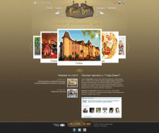 Сайт готелю «Стара Баня»