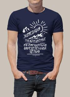 "Принт на футболку ""Экспедиция жизни"""