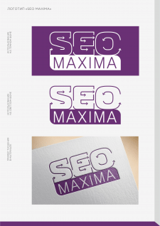 Логотип для SEO maxima