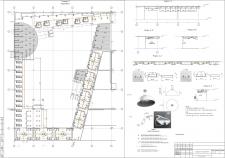 План системы освещения ТРЦ