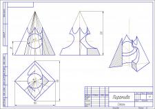 Пирамида с отверстием, аксонометрия