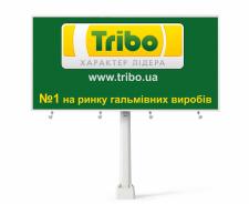 Реклама завода