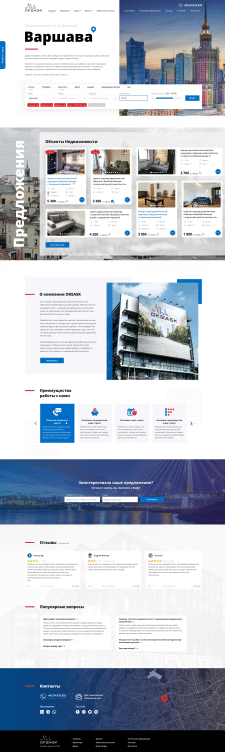 Дизайн сайта риелтора