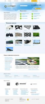 geoproduct.ru