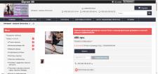 Наполнение товарами магазина на Prom.ua