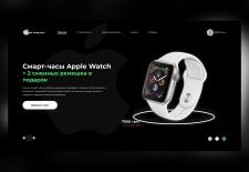 Landing Page Apple Watch