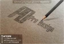 """Логотип для студии дизайна """"PROdesign"""""""