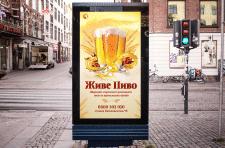 Citylight_Poster_Beer