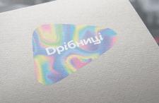 """Логобук и нейминг для бренда """"Dрібниці"""""""