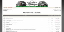 Форум Vectra Club KZ