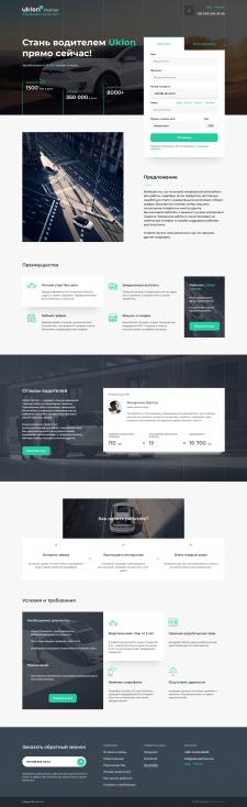 Uklon Partner for drivers (desktop)