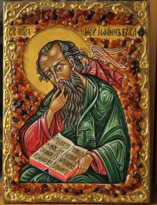 Икона Іоана Богослова
