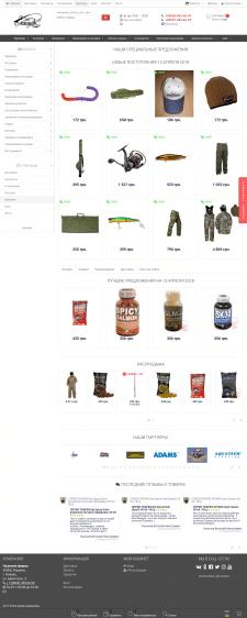 Адаптивный сайт интернет-магазин Float Webasyst