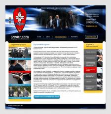 Web Design #678089