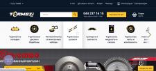 Seo аудит интернет-магазина автозапчастей