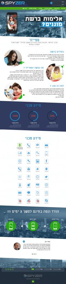 Landing page приложения в Израиле