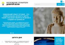 Корпоративный сайт PSD to Html