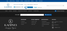 Наполнение интернет магазина (OpenCart).