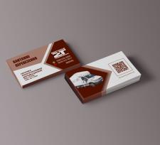 визитка для компании грузоперевозок