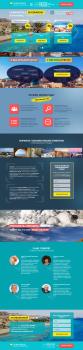 Landing-page для компании тур-оператора