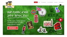 Сайт для LikeEn