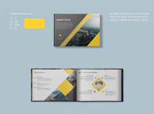 Печатная презентация для тур. фирмы