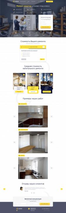 Сайт на конструкторе Тильда для ремонтной компании