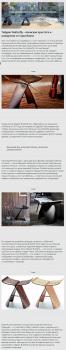 Статья для блога (Мебель и интерьер)