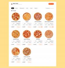 Интернет магазин Pizza на React