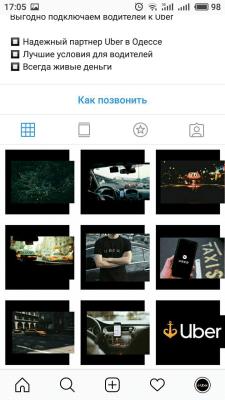 Оформление плитки Instagram для Uber Odessa