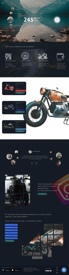 Прокат Мотоциклів