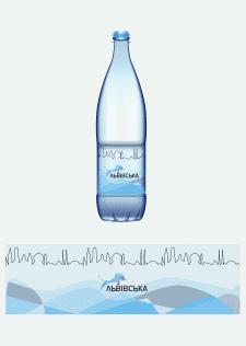 """ескіз етикетки води """"львівська"""""""