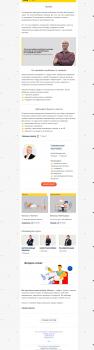 LABA email marketink