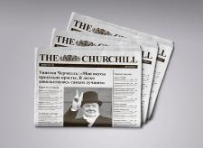 Меню в виде газеты для ресторана «Churchill»