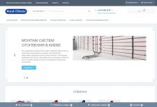 Сайт под ключ Opencart