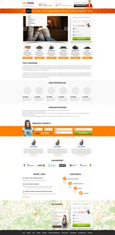 Дизайн сайта для поставщика твердотопливных матери