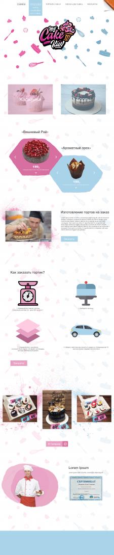 Дизайн сайта студии выпечки тортов
