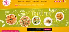 Сайт для пиццерии на yii