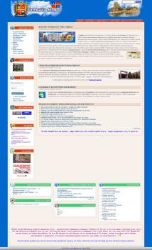 Поселковый сайт