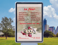 Ситилайт магазина цветов