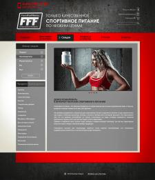 Веб дизайн